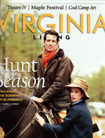 Suellen Gregory in Virginia Living Magazine